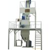 供应上饶卧式干粉搅拌机真石漆搅拌机腻子粉搅拌机厂家