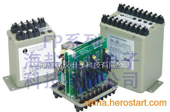 供应FPWKA有功功率、无功功率、电流组合式变送器