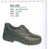 防砸安全鞋--防砸安全鞋价格--防砸安全鞋厂家--巴盾防护用feflaewafe