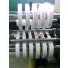 供应CCFL用背光及灯箱用扩散AJ125