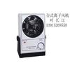 供应AS-6101离子风机 台式离子风机 单头离子风机江苏省南京无锡徐州常州苏州