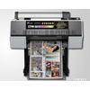 供应福建特种纸数码打印机|7908数码打样机