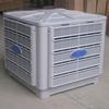供应环保水冷空调,水冷机,换气扇,通风管道的设计安装