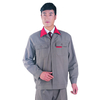 供应山西工作服,职业装,校服,T恤,广告衫,制服