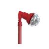 供应水泥厂专用CXTG64高效节能投光灯