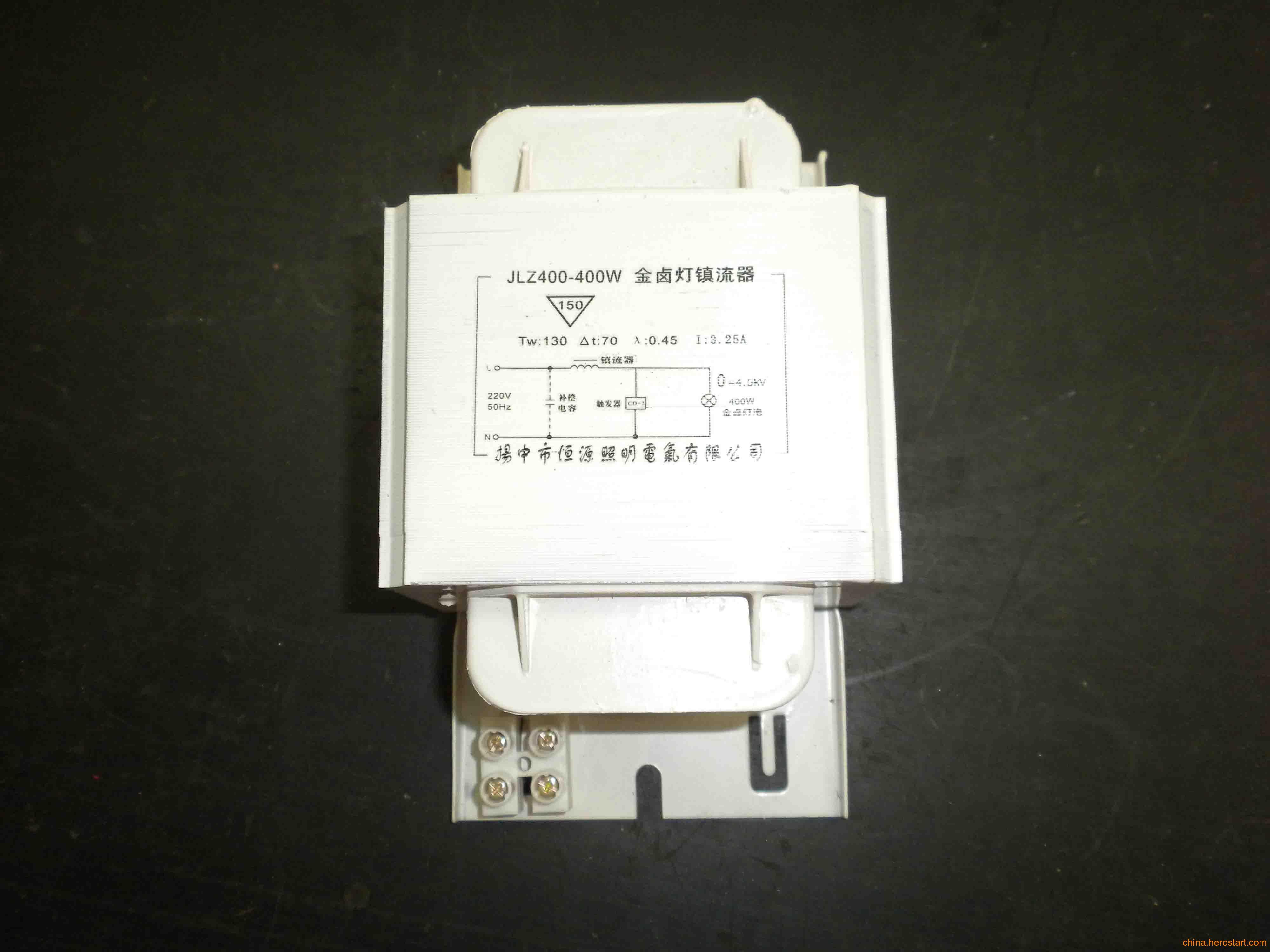 供应电感式气体放电灯镇流器