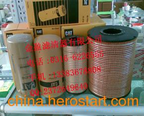 供应卡特空气滤清器4P0710
