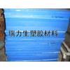 昆山尼龙板,苏州浇铸尼龙版,昆山尼龙板材供应