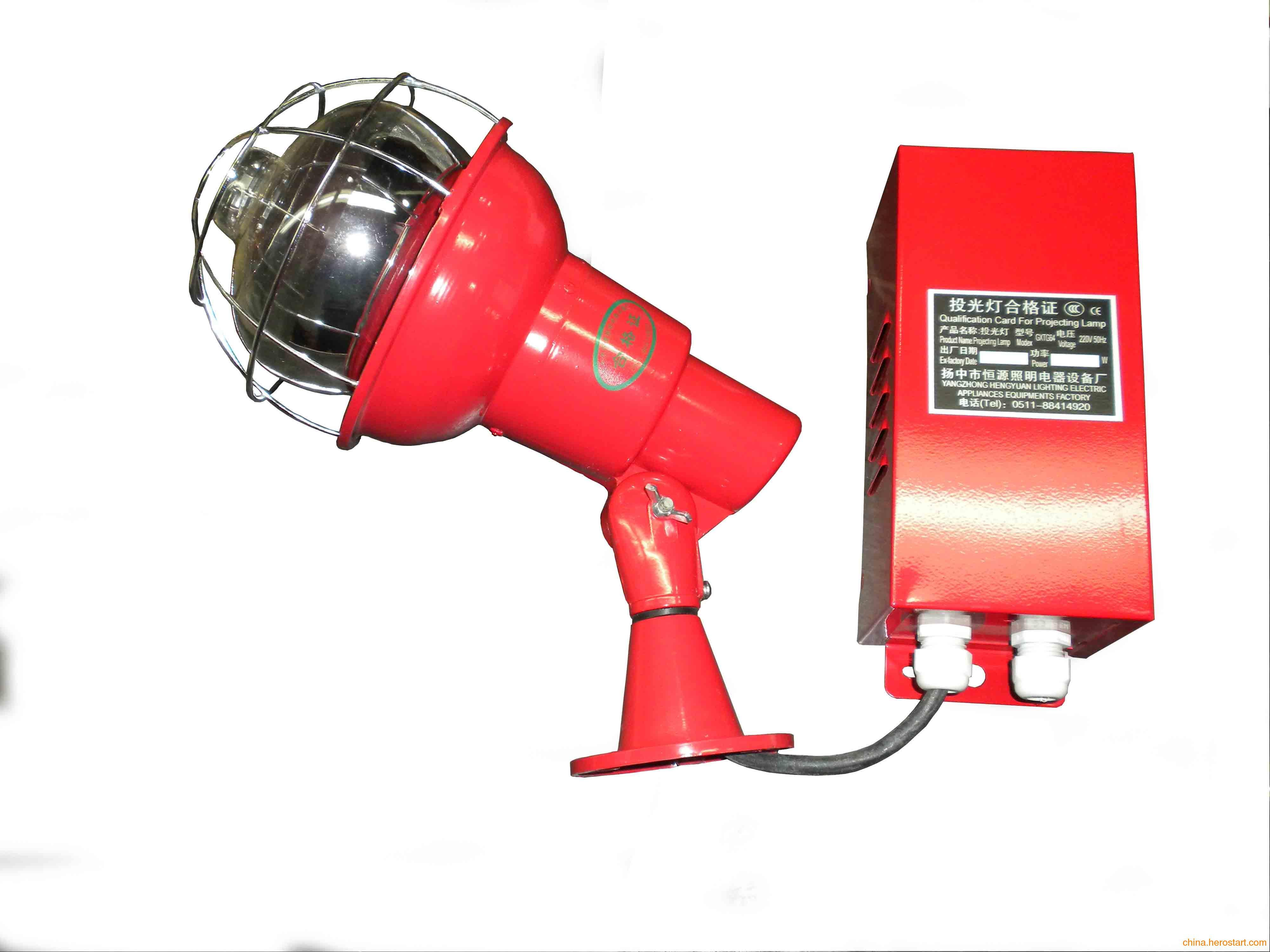 供应GXTG64高效节能投光灯