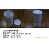 南京食用品包装瓶加工 食用品包装瓶加工厂家 食用品包装瓶加工价格feflaewafe