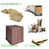 供应paper slip sheet