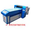 供应皮革门专用彩印机,皮革门专用彩印机厂家直销