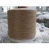 常年提供长丝加捻和蒸纱定型服务feflaewafe
