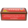 供应特级桂圆肉铁盒200g