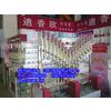 供应新疆香水吧 内蒙古散装香水批发