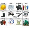 供应矿用风障、矿用防爆工具、救生索、担架、负压担架、联络绳、矿用充气夹板、保温毯