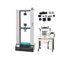 供应保温材料试验机WDW系列、拉力机、压力机、万能机、压样机