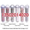 供应净水器滤芯-矿化球滤芯 碱性水滤芯 陶瓷球滤芯