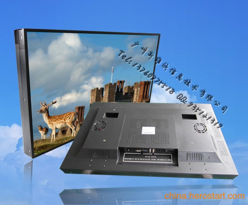 供应46寸液晶拼接整机 内嵌处理器 高强度合金外壳 美观大方 安装简易