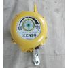 供应远藤EW-120弹簧平衡器