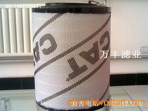 供应空气滤清器 卡特空气滤芯