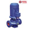 供应ISG型立式单级单吸离心泵