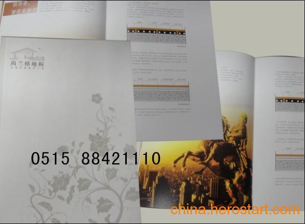 鼎诚印刷承接画册样本印刷 企业宣传册设计、彩色样本制作等业务