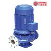供应IHG型立式不锈钢管道离心泵