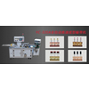 供应涤纶电容全自动高速成型编带机/提供涤纶电容编带加工