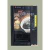 供应奶茶搅拌机|珍珠奶茶机|北京奶茶机|投币奶茶机|奶茶机价格