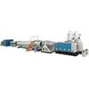 供应专业PE大口径燃气/供水管材生产线