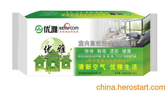 供应家用活性炭、装修新居室好帮手除味、家用除味活性炭