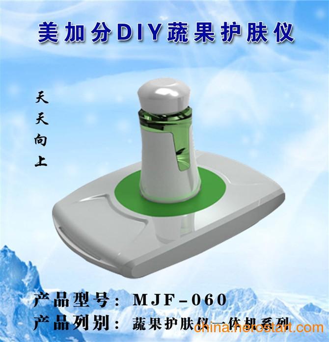 供应美容小家电制作水晶面膜