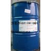 供应厂家直销进口硅油,水溶性硅油,耐高温硅油,乳化硅油,二甲基硅油
