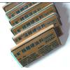 供应厂家直销精雕油泥,模具油泥,工业模型设计油泥,吸石器,彩色油泥,工业油泥,雕塑油泥,工业橡皮泥, AB泥