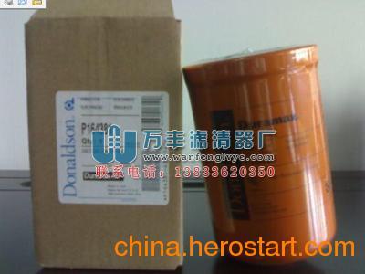 供应P555001,P555003唐纳森滤芯