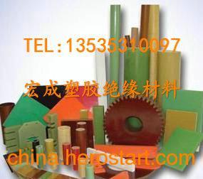 供应电木棒,胶木棒,酚醛层压纸棒,酚醛层压纸板,棕色电木棒,咖啡色电木板