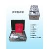 供应中国消防综合防灾急救箱