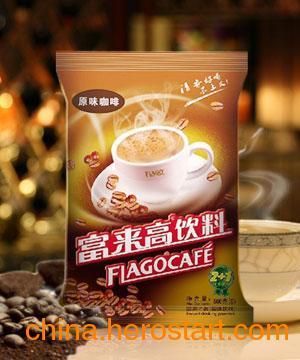 供应咖啡机原料粉