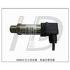 供应农业设备机械压力传感器