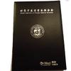 供应办公笔记本生产制作、笔记本印刷制作、笔记本其他本簿册印刷加工厂家