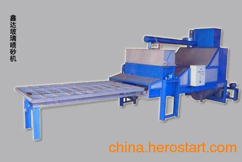 供应环保全自动玻璃喷砂机