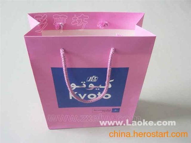 供应手提袋制作 精品包装盒制作 画册印刷 记事本定制