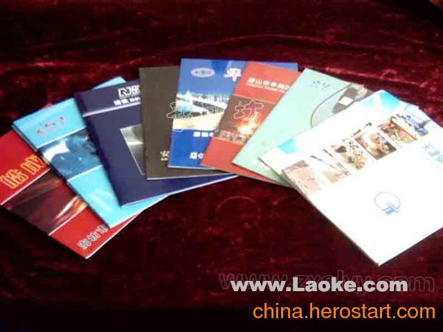 供应画册印刷 公司手册印刷 目录印刷 产品目录印刷制作