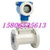 供应山东蓬莱ORB-LWQ气体涡轮流量计价格 天然气用什么流量计来测