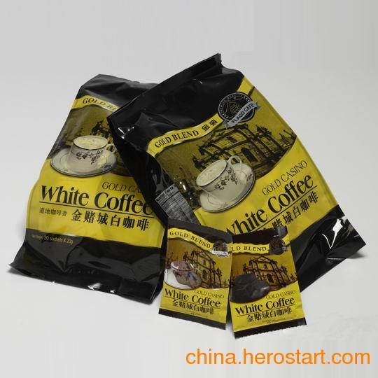 供应金赌城白咖啡(无糖)