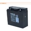 供应松下24V55AH免维护铅酸蓄电池