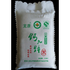供应钙+锌大米全国招商