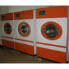 供应大同开个中小型干洗店多少钱 大同县城村里开小型干洗店得多少钱