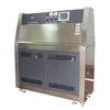 供应烟台紫外老化试箱招远试验箱龙口试验箱海阳试验箱牟平试验箱
